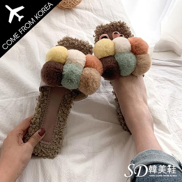 韓國空運 可愛夢幻毛絨球球 輕量Q軟 可當室內拖 平底暖暖毛拖鞋【F713066】版型正常/SD韓美鞋