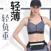 運動腰包男女新款時尚跑步手機腰帶迷你貼身裝備多功能隱形包       伊芙莎