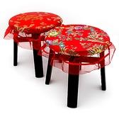 幸福婚禮小物「早生貴子狀元椅」傳統婚禮用品/生子椅/狀元椅