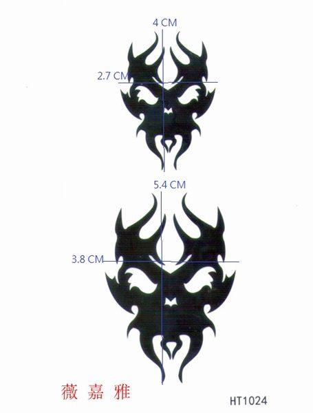 薇嘉雅  鬼面具  超炫圖案紋身貼紙 HT1024