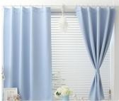新品掛鉤式淺綠色布簾平面臥室打孔式全遮光成品定制窗簾窗戶短簾 快速出貨