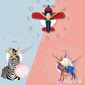 北歐掛鐘鐘表客廳家用時鐘個性創意潮流時尚現代簡約藝術臥室兒童OB4537『美鞋公社』