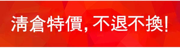 現貨48H發貨 T恤【9340】FEELNET中大尺碼女裝2018夏裝雪紡拼接上衣38-44碼