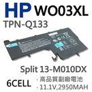 HP WO03XL 6芯 日系電芯 電池 725606-001 TPN-Q133 WO03XL 13-M010DX