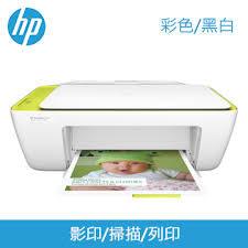 HP DeskJet 2130(列印/影印/掃描)多功能噴墨事務機 (原廠未拆封全新品)出清商品