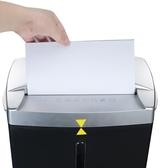 碎紙機辦公電動 盆景C560-B段狀靜音文件粉碎機迷你家用碎紙機 亞斯藍