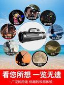 宏臣單筒手機望遠鏡高倍高清夜視非紅外人體演唱會拍照望眼鏡兒童NMS小明同學