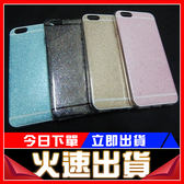 [24hr-現貨快出] 閃粉 新款 蘋果 iphone 5 5s se 6 6s plus 手機殼 TUP套 工藝 保護套 軟殼 手機套