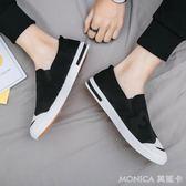 帆布鞋帆布鞋布鞋男士透氣板鞋一腳蹬懶人鞋休閑老北京夏季韓版鞋子學生帆布鞋 莫妮卡小屋