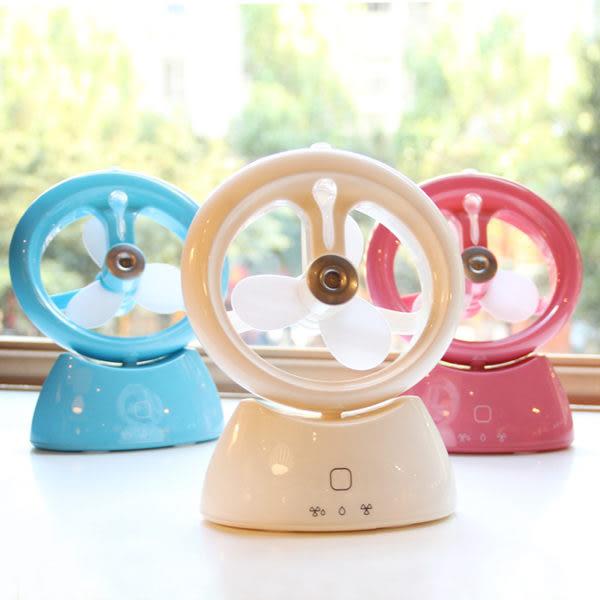 【00361】 充電水精靈加濕風扇 USB桌上型噴霧電扇