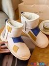 雪地靴 雪地靴女2021秋冬季新款加厚加絨棉鞋皮毛一體防水防滑一腳蹬短靴寶貝計畫 上新