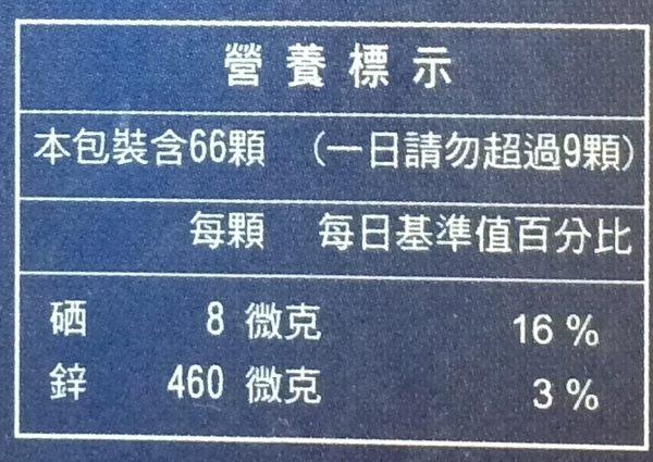 【寶齡富錦 】瑪卡威剛 66粒/盒 ✔單次購買2盒隨貨附贈1盒✔