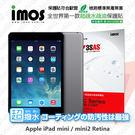【愛瘋潮】Apple iPad mini / mini2 Retina iMOS 3SAS 防潑水 防指紋 疏油疏水 螢幕保護貼