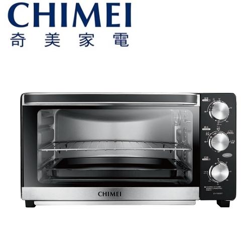 【CHIMEI 奇美】18公升 液脹式溫控電烤箱《EV-18SOST》 全新原廠