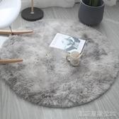 歐式圓形地毯絲毛客廳茶幾地毯臥室床邊電腦椅子吊籃瑜伽地墊凱斯盾數位3C