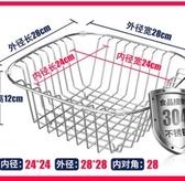 碗筷收納架 碗架瀝水架不銹鋼廚房置物架晾放盤子碗碟架碗筷收納盒瀝碗架T【快速出貨】