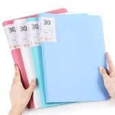 文件袋 A4文件夾資料冊多層