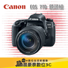 分期0利率 晶豪泰 Canon 77D 18-135mm 旅遊鏡組【買就送原廠電池及50mm超強人像鏡頭!】相機 公司貨
