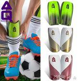 護具 aq足球護腿板插板護小腿專業學生青少年兒童足球 卡卡西