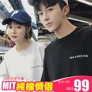 情侶T 情侶裝 純棉短T MIT台灣製【...