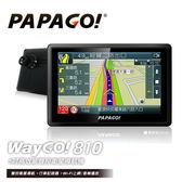 PAPAGO WayGo 810 WIFI聲控行車記錄導航機
