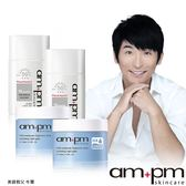 ampm牛爾 RX10胜肽極效防曬液SPF50x2+1000分子玻尿酸超保濕凍膜x2