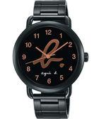 【僾瑪精品】agnes b.藝術之都 BH8040X1 時尚不鏽鋼腕錶/40mm/VJ21-KX30SD