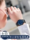兒童錶 兒童手錶男孩指針式夜光防水防摔男童男大童運動初中小學生電子錶  poly girl