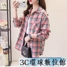 格子襯衫女 春秋新款韓版寬鬆長袖復古港味洋氣學生外套外穿『3C環球數位館』