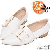 Ann'S不破內裡金色D扣尖頭紳士鞋-白