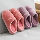 新款棉拖鞋女冬家用防滑厚底保暖毛毛加絨月子室內情侶居家男   koko時裝店