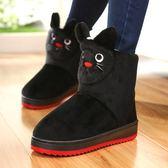 高筒棉拖鞋秋冬季全包跟女棉靴子居家可愛卡通加厚底保暖家居室內【全館免運聖誕八折】