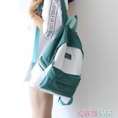 後背包NR森系撞色小清新後背包女2020時尚背包女後背書包女韓版高中 春季上新