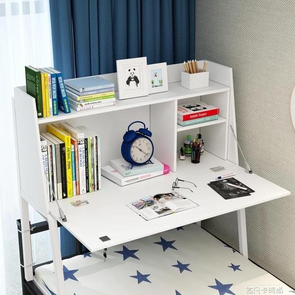 床上書桌大學生宿舍神器上下鋪懸空折疊升降懶人桌寢室多功能桌子QM 依凡卡時尚