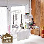 廚房收納架 頂天立地雙桿廚房置物架 無痕掛勾 瀝水架ikloo《YV4688》快樂生活網