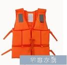 救生衣 救生衣背心大人超薄輕便沖浪大浮力專業船用成人兒童釣魚路亞馬甲