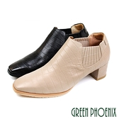 U6-23301 女款全真皮粗高跟踝靴 皮革壓紋套入式全真皮粗高跟踝靴/短靴【GREEN PHOENIX】