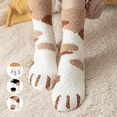 貓咪造型珊瑚絨大人襪 大人襪 襪子