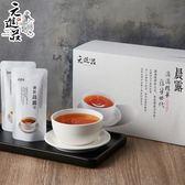 元進莊.晨露滴雞精-冷凍(10包/盒)﹍愛食網