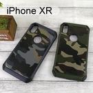 【NX CASE】迷彩系列防摔殼 iPhone XR (6.1吋)