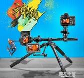 百諾GA268TB2 單反相機鋁合金中軸橫置專業攝影拍照便攜三腳架QM『櫻花小屋』