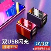 倍思iPhone11快充蘋果充電器頭x快速XSMax多口usb插頭XR30正品iPhone手機【美眉新品】