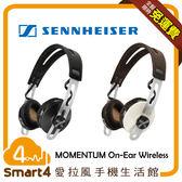 【愛拉風X藍芽】 SENNHEISER MOMENTUM On-Ear Wireless 二代無線 耳罩式立體聲藍牙耳機