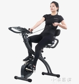 健身車家用靜音磁控折疊腳踏車動感單車運動器材CY『小淇嚴選』