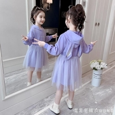 女童秋裝衛衣佯裝/連身裙2020春秋新款女孩大童童裝公主裙兒童洋氣裙子