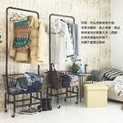 室內室外 晴天雨天 都合適的衣架 底部附籃設計,可收納衣物、包包等 煞車輪設計,固定推移都方便