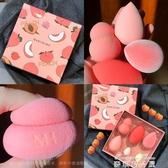 美妝蛋 超軟不吃粉!三月兔美妝蛋套盒mini上妝化妝蛋海綿粉撲兩用李佳琦 雙十二免運