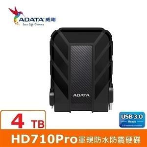 ADATA威剛 Durable HD710Pro 4TB(黑) 2.5吋軍規防水防震行動硬碟