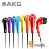 半開放耳塞式耳機 AKG K321 【K-321】