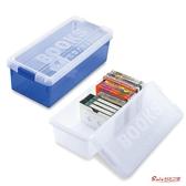 CD收納盒 收納盒漫畫收納箱PS4游戲收納盒光盤收納DVD游戲光盤CD盒T 2色 快速出貨